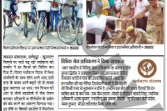 DM Fatehpur News1