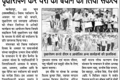 DM Fatehpur News3