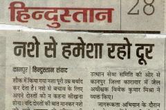 Nashamukti Kendra Hindustan Newspaper 19.06.16
